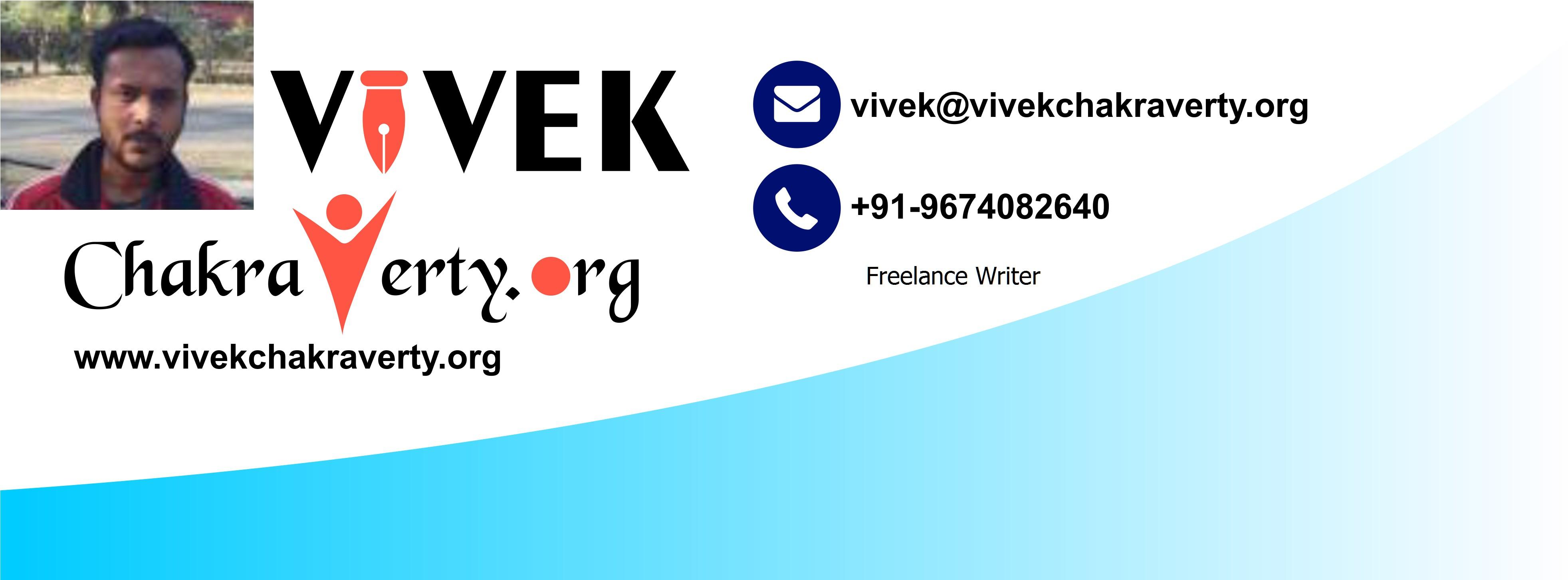 Vivek Chakraverty Banner